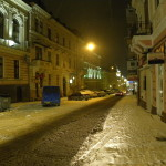 Улица Кобылянской в Черновцах
